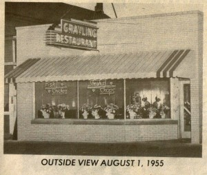 Grayling Restaurant 1955